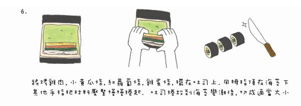 Bread Sushi7.jpg