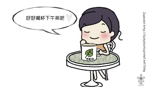 Black Tea05_bak.jpg