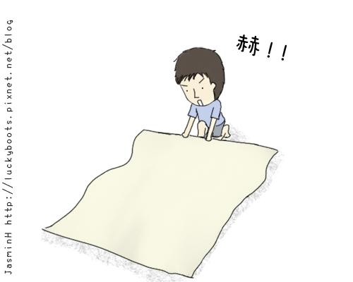 Carpet07.jpg