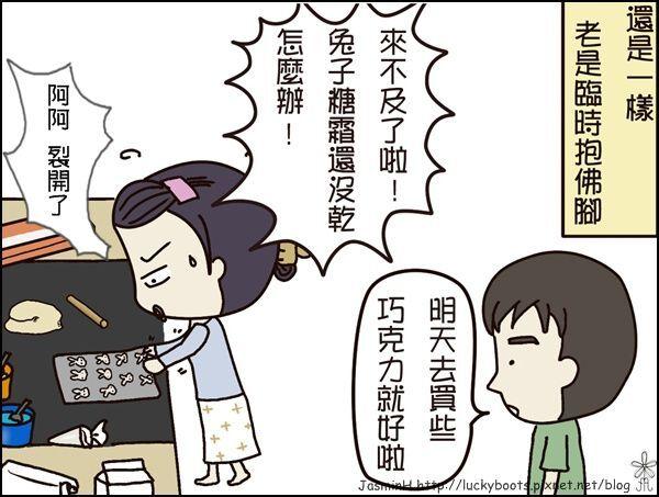 作業04.jpg