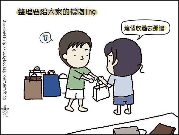 Gift_01.jpg