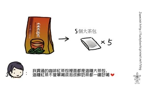 Black Tea01.jpg