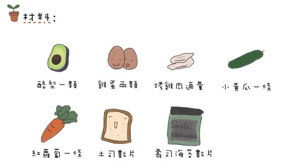Bread Sushi.jpg