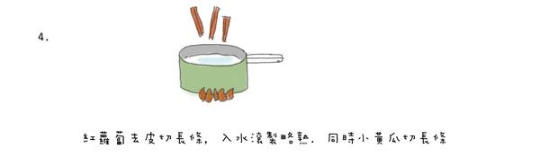 Bread Sushi5.jpg