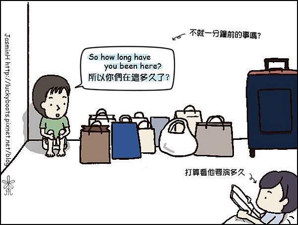 Gift_05.jpg