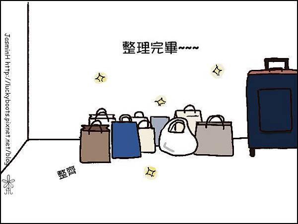 Gift_02.jpg