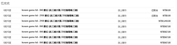 螢幕截圖 2014-06-11 12.09.38