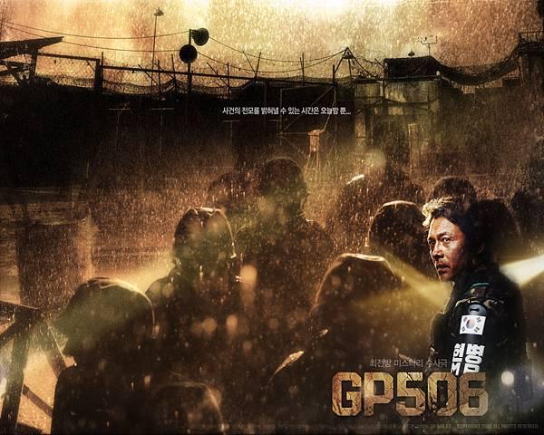 G_P_ 506 wallpaper 03.jpg