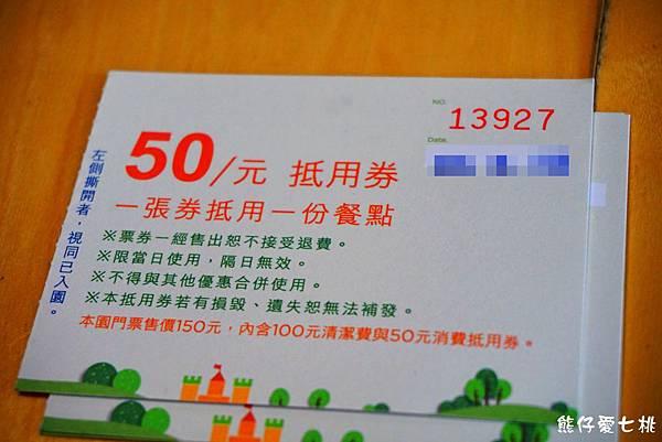 DSC03780.jpg