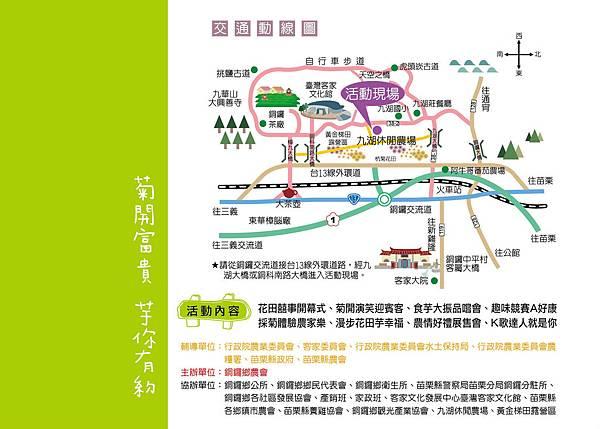 杭菊地圖.bmp