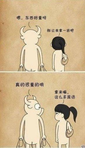 牽手的幸福.jpg