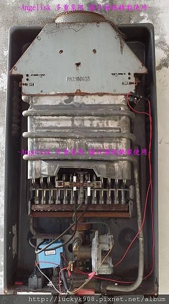 熱水器防鼠1.jpg