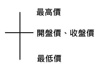 十字型.jpg