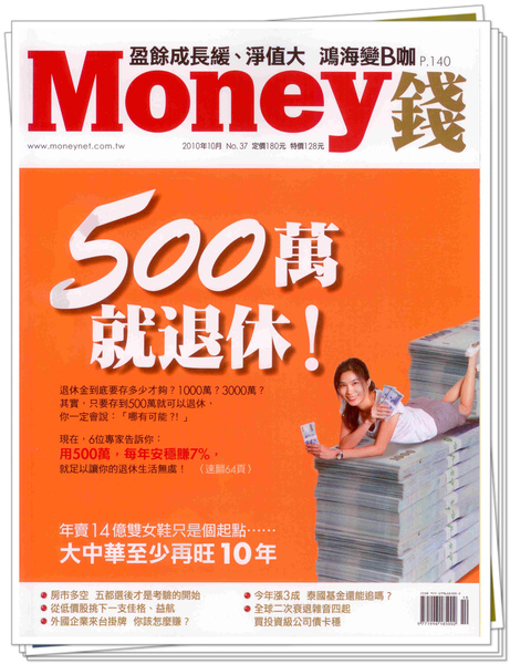 Money-201010-1.jpg