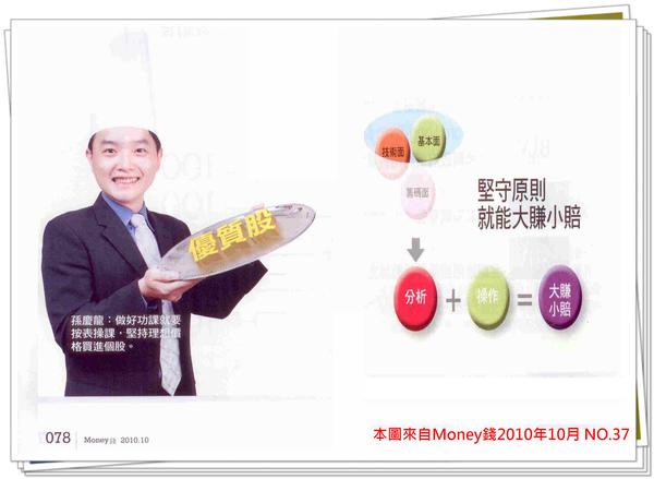 Money-201010-2.jpg
