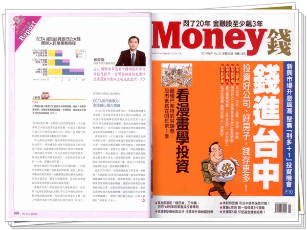 9908-Money(OK).jpg