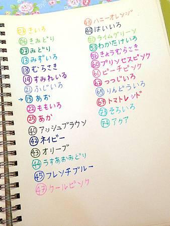 09-IMG_3217.JPG