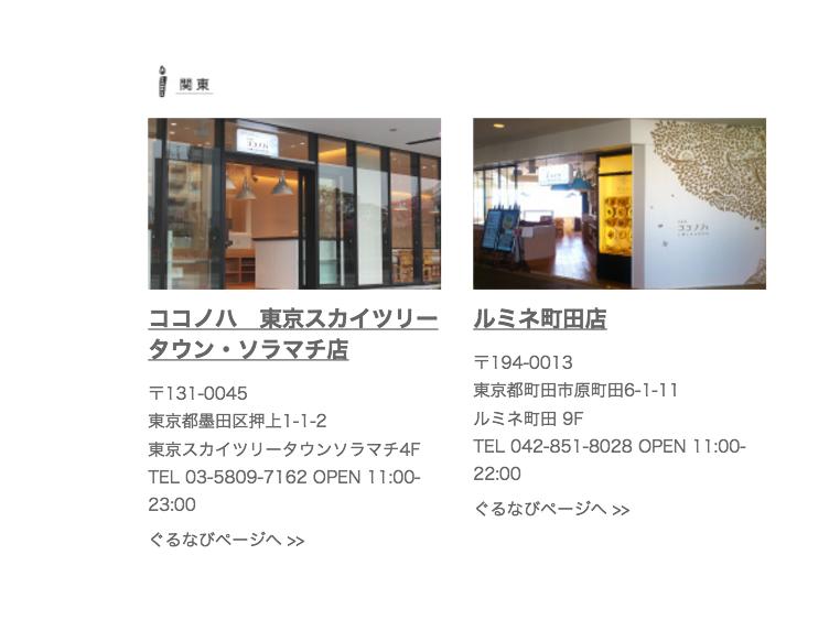 螢幕快照 2015-11-04 22.25.00