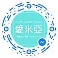 messenger_code_362460220522096 (1).png