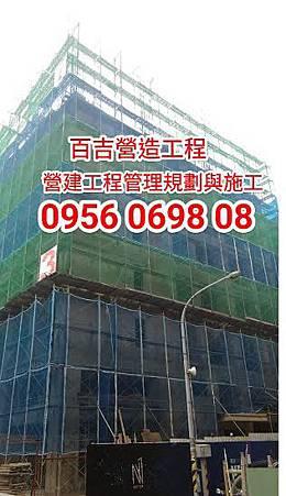 營建大樓+廣告1.jpg