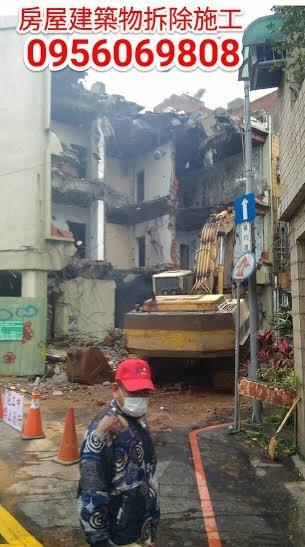 房屋拆除+文字電話1.jpg