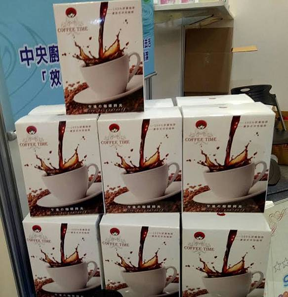 合莉咖啡圖片 4.jpg