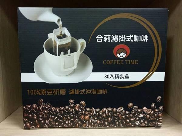 合莉咖啡圖片 11.jpg