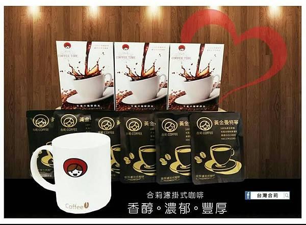 合莉咖啡圖片 6.jpg