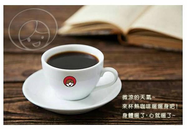 合莉咖啡圖片 3.jpg
