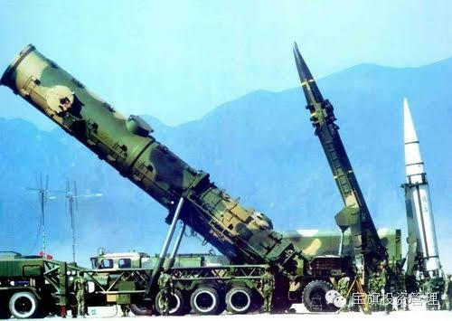 陸地核彈4.jpg