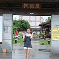 日本神社遺址的三級古蹟