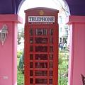 好特別的電話亭