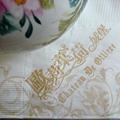 紙巾也有logo