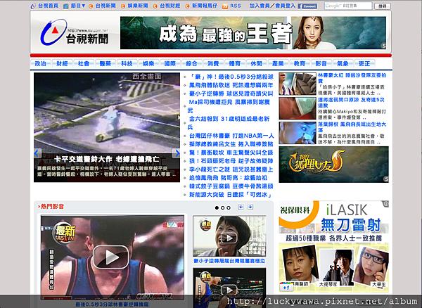 螢幕快照 2012-02-15 下午9.20.23.png