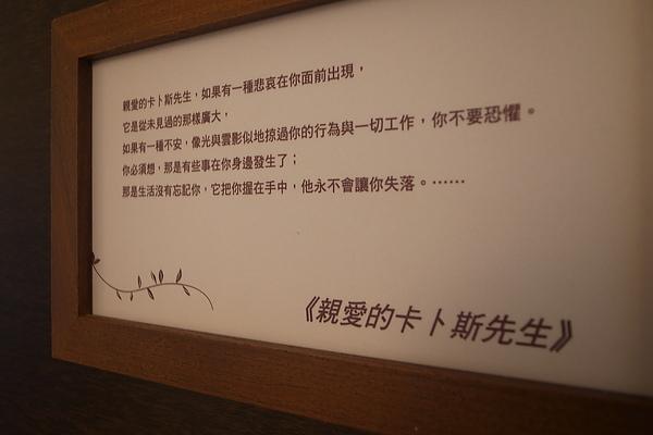 R0019876.JPG