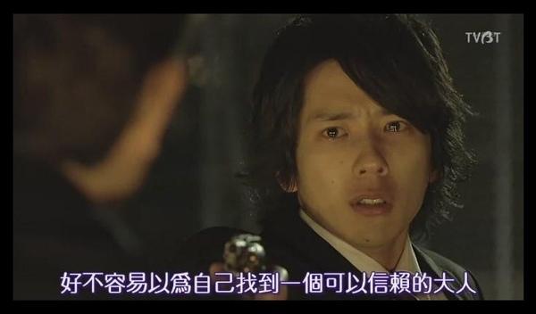 ryusei no kizuna227.jpg