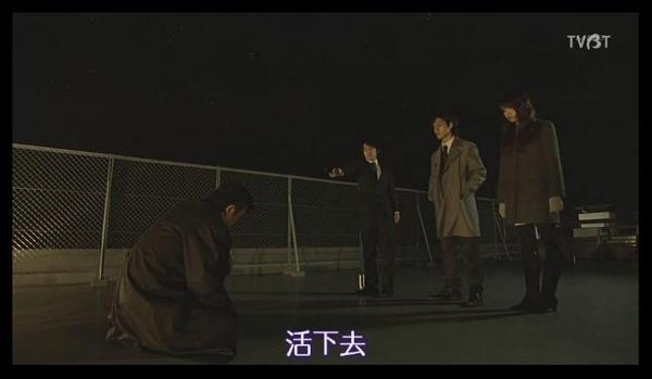 ryusei no kizuna267.jpg