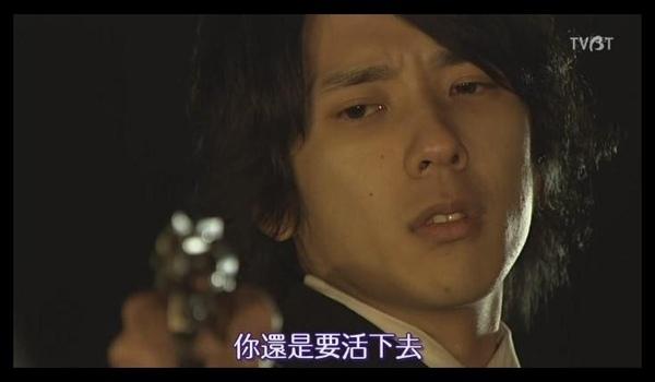 ryusei no kizuna274.jpg