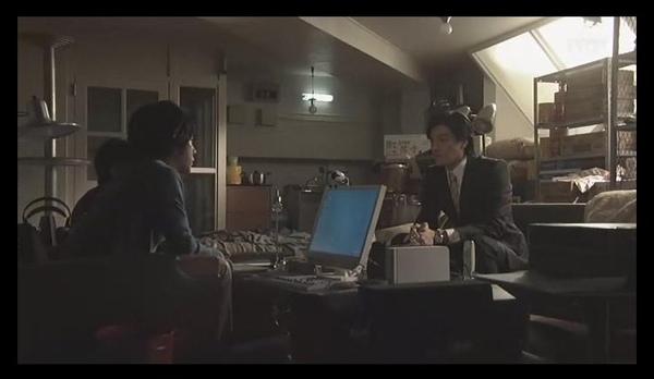 ryusei no kizuna238.jpg