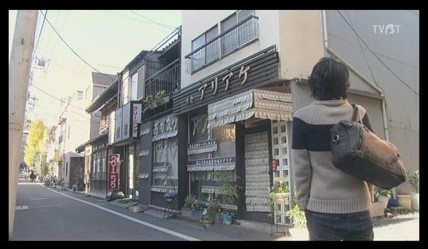 ryusei no kizuna258.jpg