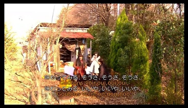 kami mo shizuku29.jpg