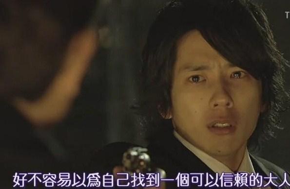ryusei no kizuna227-2.jpg