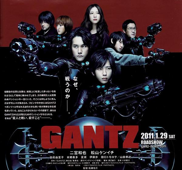 GANTZ-06.jpg