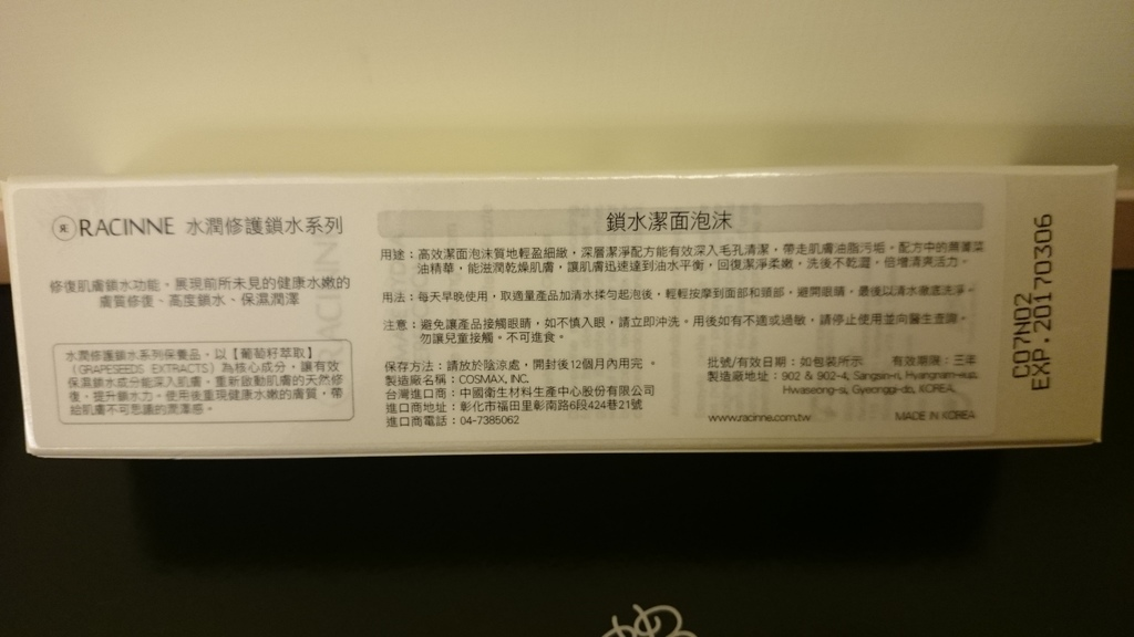 DSC_1133.JPG