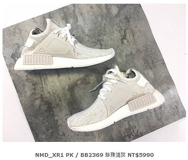 "ADIDAS NMD XR1 ""HEXAGON MESH RELEASES EXCLUSIVELY AT FINISH"