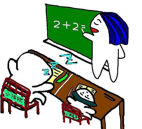 """上課打瞌睡還惹到同學@@"""""""