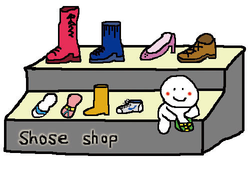 小波肥逛鞋店