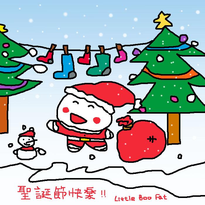 聖誕小波肥.jpg