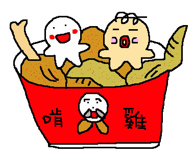 胖可愛炸機分享餐.jpg