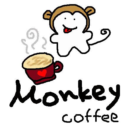 猴子咖啡館